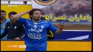 خلاصه بازی  : سپاهان 1-1 استقلال