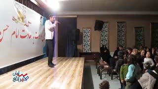 شومنی و طنزهای ناب ایرانی (سامان طهرانی)