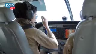 خلبان خوشگل