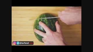 یک روش زیبا برای برش دادن هندوانه