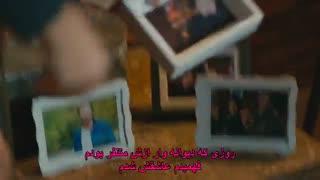 قسمت 08 سریال جسور و زیبا   با زیرنویس فارسی