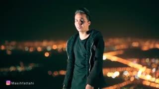 Moein Z - Rismoone Siyah, Dubsmash By Masih Fattahi