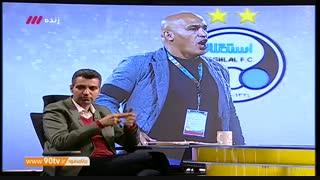 گفتگو با منصوریان از وضعیت استقلال تا اختلاف با رحمتی (نود ۶ دی)