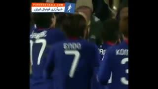 یک ضربه آزاد تماشایی از برترین بازیکن جام ملتهای آسیا در سال ۲۰۱۱