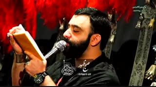 شور جدید و طوفانی از کربلایی جواد مقدم