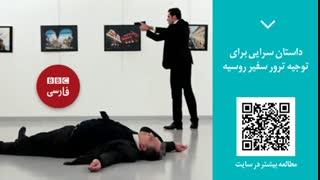 پنجره خبری رسانه ایران   شماره 10