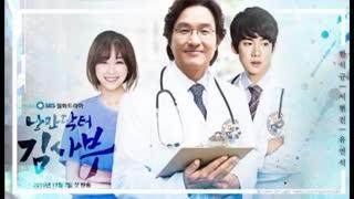دانلود قسمت 15 دکتر رمانتیک معلم کیم