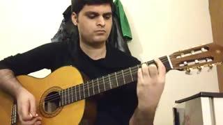 بازی از والایار با گیتار