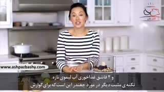 هوموس خامه ای چغندر کبابی