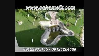 3800 متر باغ ویلا در کرج منطقه فردیس کد ملک: 357