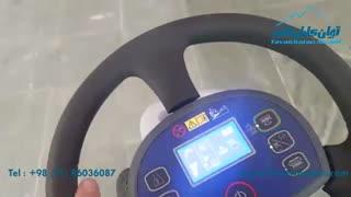 اسکرابر خودرویی BR752C برای نظافت کف سطوح هموار