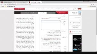 طرز تایید ایمیل ارسالی و ثبت آگهی جدید در سایت نیازمندی ایراننیiranne.com