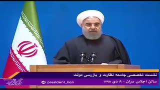 واکنش حسن روحانی به نامه اصغر فرهادی