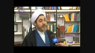 پیام حضرت حجت الاسلام و المسلیمن دکتر رضایی به مناسبت 9 دی
