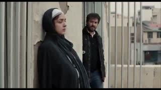 پیشنمایش رسمی فیلم فروشنده به کارگردانی اصغر فرهادی
