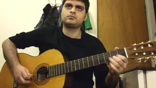 گل بی گلدون از گوگوش با گیتار