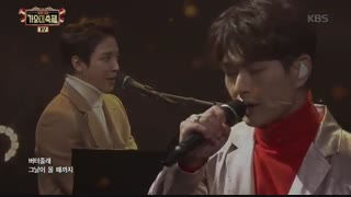 یونگ هوا CNBLUE به همراه اونیو SHINee آهنگ Exhausted