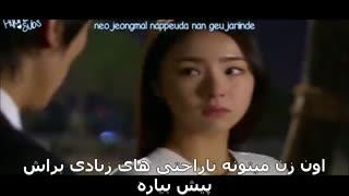 میکس  سریال وقتی یک مرد عاشق می شود+ostبه همراه زیرنویس فارسی چسبیده