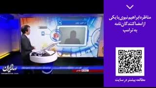 پنجره خبری رسانه ایران | شماره 13