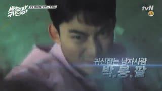 کیم سو هیون.... تکیون..