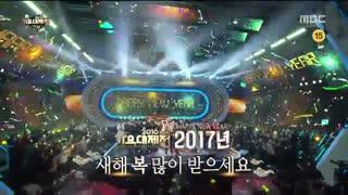 16.12.31 2016 MBC Gayo - MC Yonghwa CNBLUE Cut