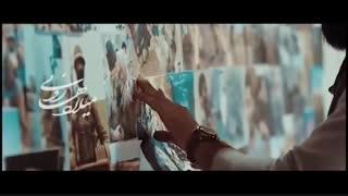موزیک ویدیو «أین عمار» با صدای میلاد هارونی HD