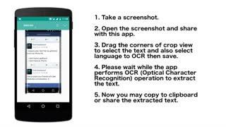 نحوه کار با نرم افزار Copy Text On Screen pro