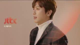 [2017JTBC drama - Yonghwa CNBLUE Cut [The Package