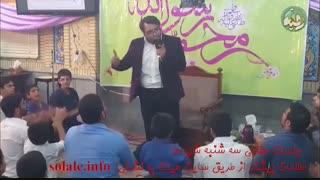 جشن میلاد حضرت محمد(ص) ؛ solale.info