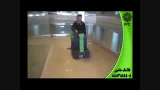 نظافت صنعتی-نظافت حرم امام رضا ع-سرنشین دار