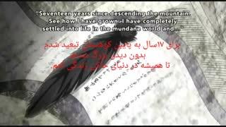 انیمه عاشقانه بوسه ایزدی فصل دوم قسمت 9-با زیر نویس فارسی(درخواستی)