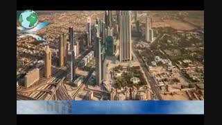 آژانس مسافرتی فهیم گشت برگزار کننده تور دبی ارزان و لحظه آخری
