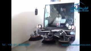 سوییپر خودرویی نظافت صنعتی محوطه های بسیار وسیع