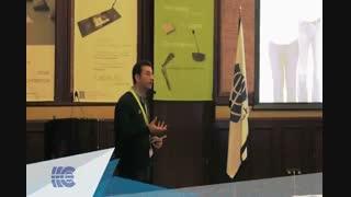 سیستم کنفرانس دیجیتال تلویک در سمینار شرکت ارتباط
