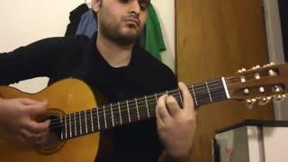 چرا نمیرقصی از ویگن(2) با گیتار