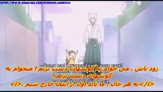 انیمه بوسه ایزدی فصل دوم با زیرنویس فارسی قسمت12(درخواستی)پایانی