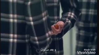 exo for life با زیر نویس فارسی