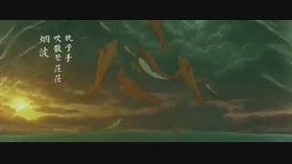 تلیر انیمیشن ماهی بزرگ و بگونیا