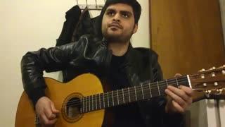 زمستون از افشین مقدم با گیتار