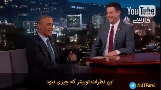 King Fun: اوباما در برنامه جیمی فالن (زیرنویس)