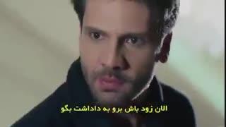 دانلود قسمت 15 سریال Kara Sevda – اکیا با زیرنویس فارسی