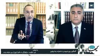 معمای شش ساله، علیرضا پهلوی را چه کسی کشت؟