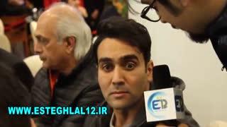حاشیه افتتاح رستوران علی منصوریان