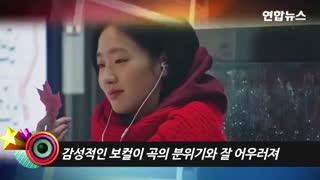 میکس سریال کره ای گابلین 2016