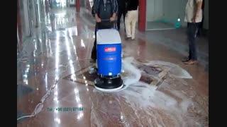 اسکرابر / شستشوی بی نظیر سطوح کف در مراکز تجاری