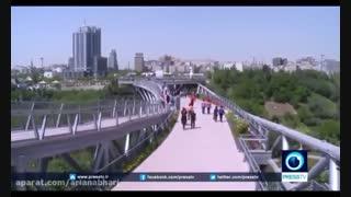 فیلم هوایی پل طبیعت تهران