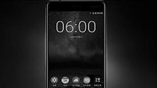 تیزر رسمی گوشی Nokia 6