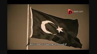 سرگیجه به سبک اردوغان!!!