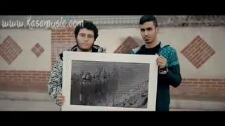 موزیک ویدیو میلاد هارونی به نام این عمار