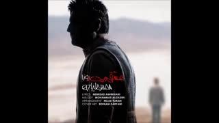 اهنگ جدید محمد علیزاده ( عشقم این روزا )